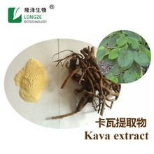 Natural kava extract/kava kava seeds