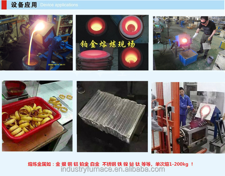 Gold and silver platinum precious metals melting electrical induction furnace