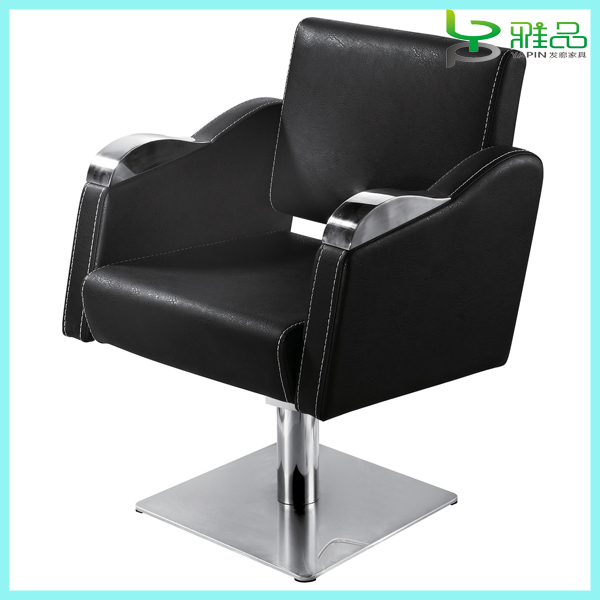 barber chair accessories YP-067