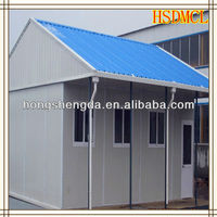 China stainless steel plate sandwich panel prefabricated house