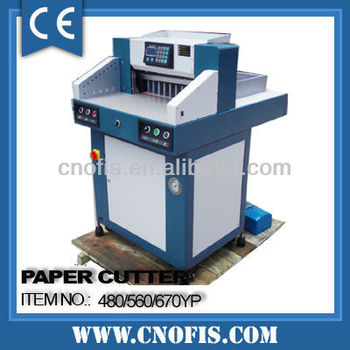 480YP Digital hydraulic paper cutting machine