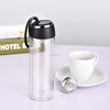 Personalised Double Wall Glass Water Bottles Heat Resistant