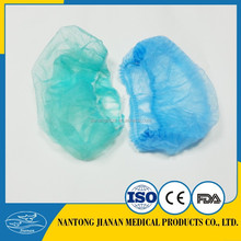 cheapest pp non-woven disposable hospital caps