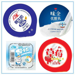 Aluminum Foil Lids With PE Easy Peel Off Film Lamination