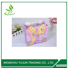 Eco friendly 25kg industrial paper packaging bag for curtains