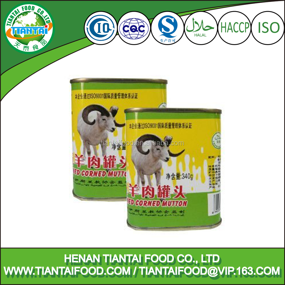 halal meat canned corned mutton in hot food boxes