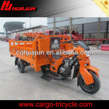 Cargo Three Wheel Motorcycle, HUJU 1250CC/200CC/250CC/300CC