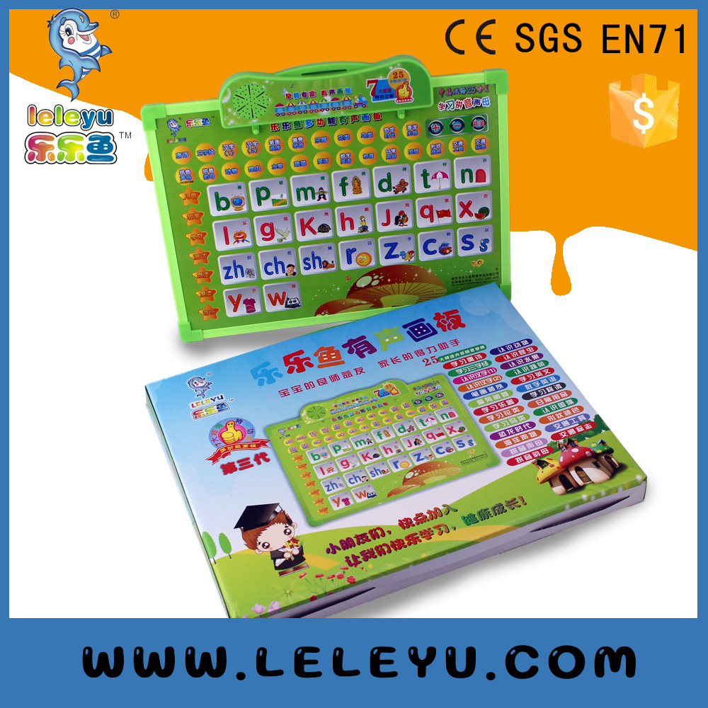 Wholesale Vietnam Language Learning & Drawing Board Toys Sound Learning Board