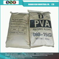 pva water soluble film and resin for inks