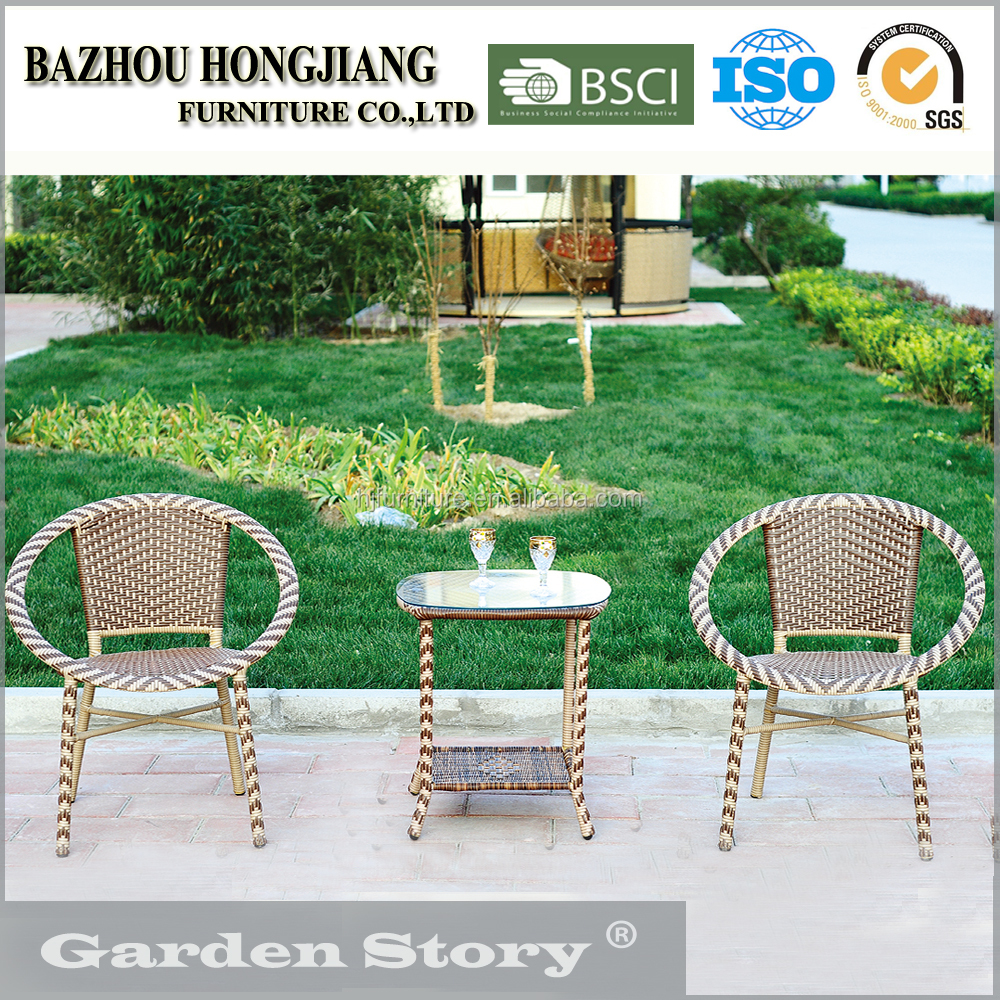 HJ-26 Antique tea table and chairs sets made in China used PE wicker& rattan furniture