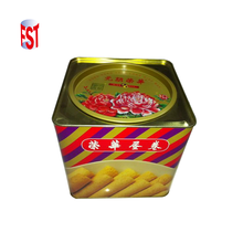 Tin Container Making Machine For 18L Square Can
