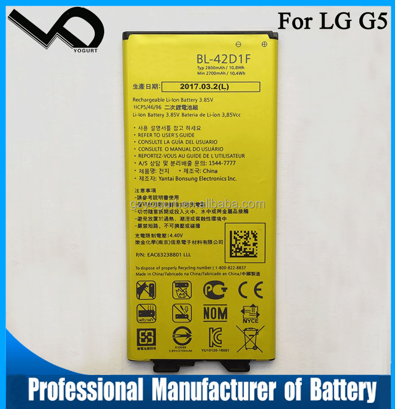 New Replacement Mobile Phone Battery BL-42D1F For LG G5 H868 H860 LG BL42D1F 2800mAh
