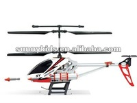 song yang toys rc helicopter shooting rc helicopter gyro RC 3.5CH Helicopter with Gyro