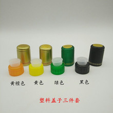 Plastic caps for olive oil bottle with plug, inner plug plastic bottle cap