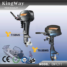 Hot Sale Chinese 2Stroke 5hp Sail Outboard Motor