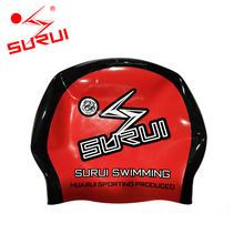 Customized Logo Printed Silicone Swim Cap for Adult