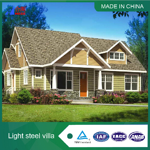 Light Steel Prefabricated House Designs around 40 Square Meters