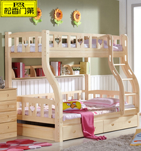 Unique design solid wood furniture bunk bed with bookcase/bookshelf
