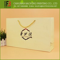 Factory price custom logo printed paper bag with different handle types
