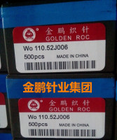 GOLDEN ROC CIRCULAR KNITTING NEEDLE WO110.52