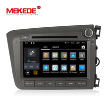 MEKEDE M518 8 Inch 2 Din Quad Core GPS Navigation Android 7.1.1 Car DVD Player For HONDA CIVIC 2012 Car Multimedia Radio