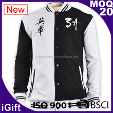FAMA audited factories Plus size Anti-Pilling pro satin college baseball winter jackets