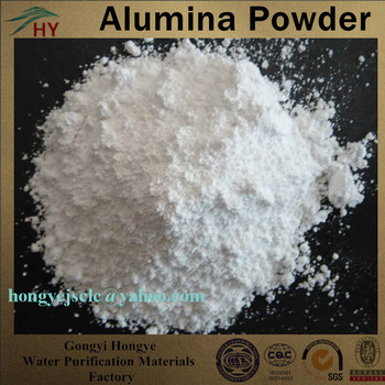 99.995% aluminium oxide powder used in Vehicle for chromatographic analysis