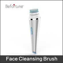 BF2001 Electric Facial Cleansing Brush