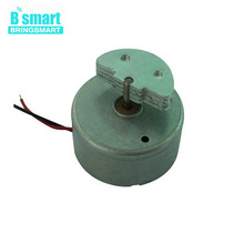 Bringsmart RF300 Vibration Motor DC Micro Electric Motor Toy Motor