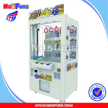 Wholesales Price Key Master Game Machine/Catch Gift Vending Game Machine/Toy Crane Gift Game Machine For Mall