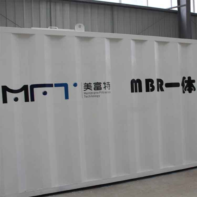 50m3 per day Disc type membrane bioreactor mbr water filter
