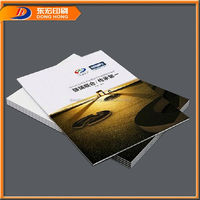 Stationery Auto Spare Parts Catalogues,Promotion Catalogue