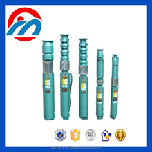 12inch small vertical submersible well water pump cost