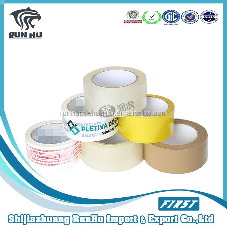 China factory 1 inch packing tape