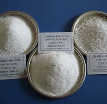 food additives STPP used for meat and fish Production/ Sodium Tripolyphosphate (STPP) Powder