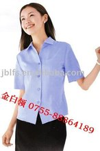 Supply banks, shopping malls, government agencies and other organizations dress shirt