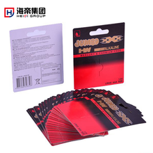 Double Side Custom Printed for Blister Paper Cards with Hang Blister battery packaging Paper Card