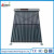 hot pressure split solar water heater