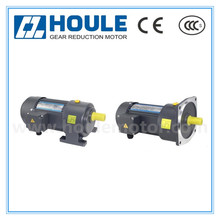 HOULE popular high quality 0.55kw gear reduction motor synchronous gear motor electric AC motor