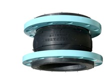 KXT High Pressure Rubber Expansion Joint with PTFE liner