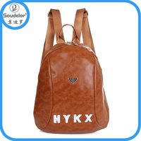 China alibaba popular trend custom backpack, sports backpack, school bag backpack for teens