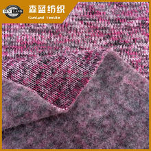 cable knit melange fleece fabric for autumn & winter sweater