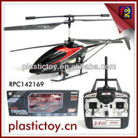 New Style China 4 CH R/C Helicopter 2.4G Infrared Hot RPC142169