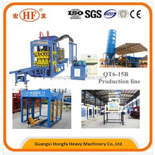 Precast Equipment HFB5130A Light Weight Brick Block Machine With Concrete Mixer Pump And Batching