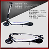 2015 newest design and fashion folding electric scooter