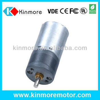 24V gear motor for vending machines and education robot(KM-25A370)