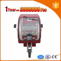 Professional three wheel electrombile made in China