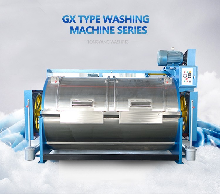industrial washing machine prices /heavy duty washing machine /commercial laundry equipment