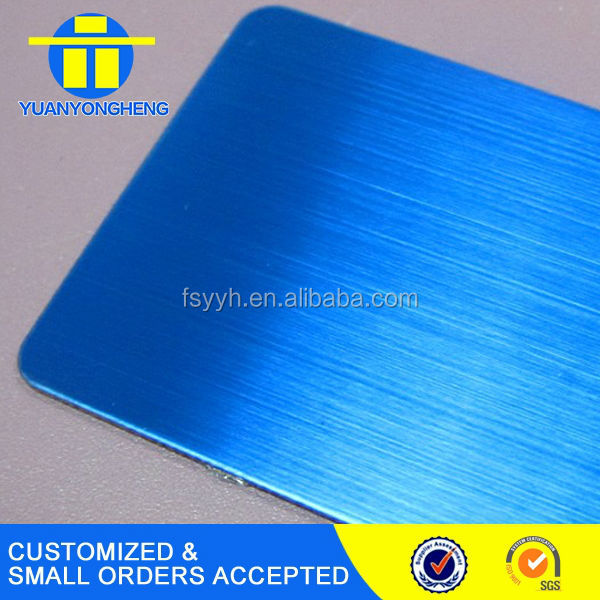 sapphire blue stainless steel plate/sheet