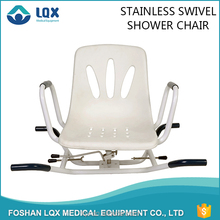 360 degree Stainless powder coated swivel shower chair for bathtub